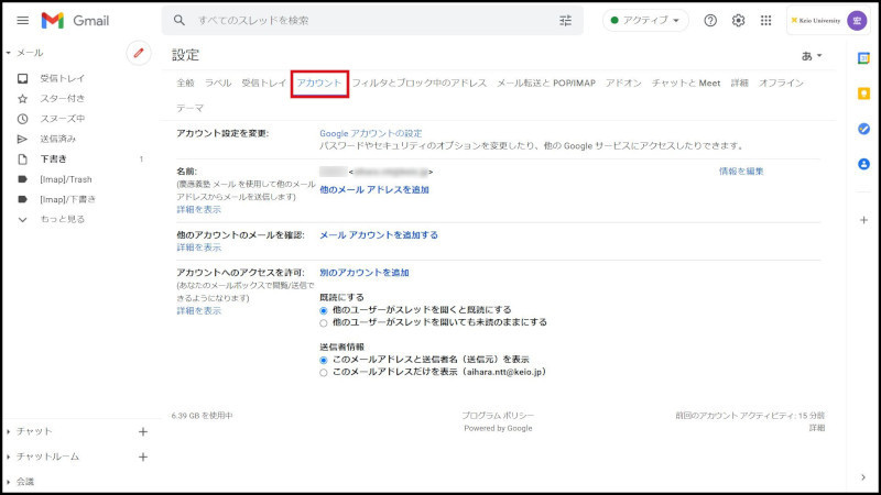 how to change user nane in gmail