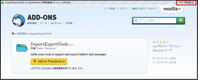 Gmail mbox data import method   Information Technology